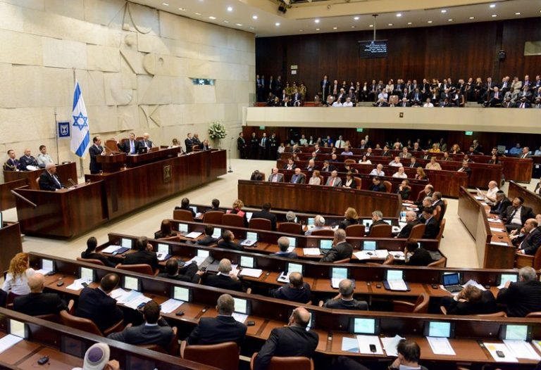 Knesset parlement Israel