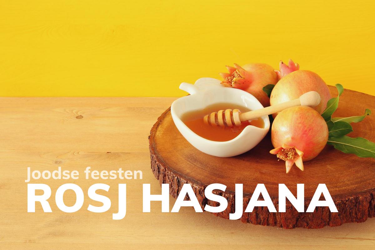 Joods feest- Rosj Hasjana