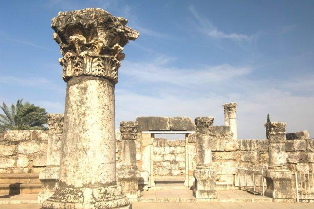 Bijbelse plaatsen - Kapernaüm