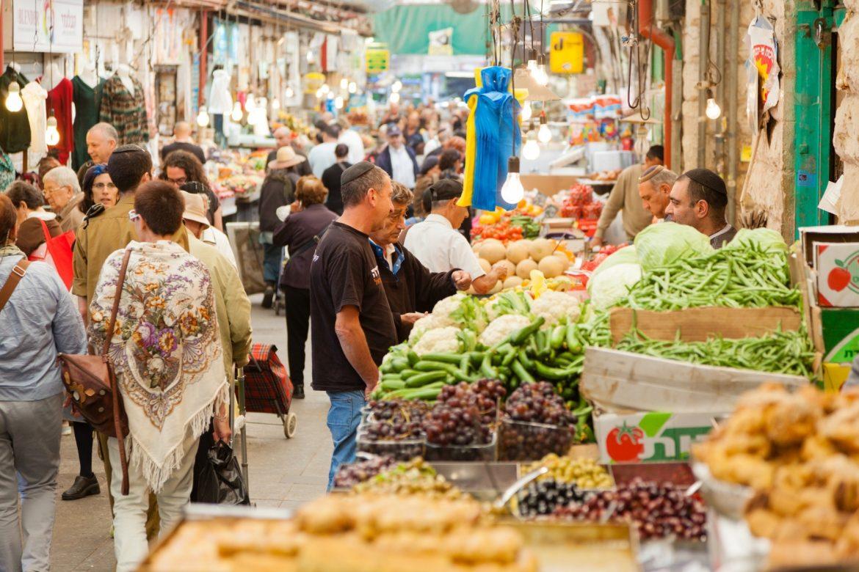 Mahane Yehuda Market, Jeruzalem