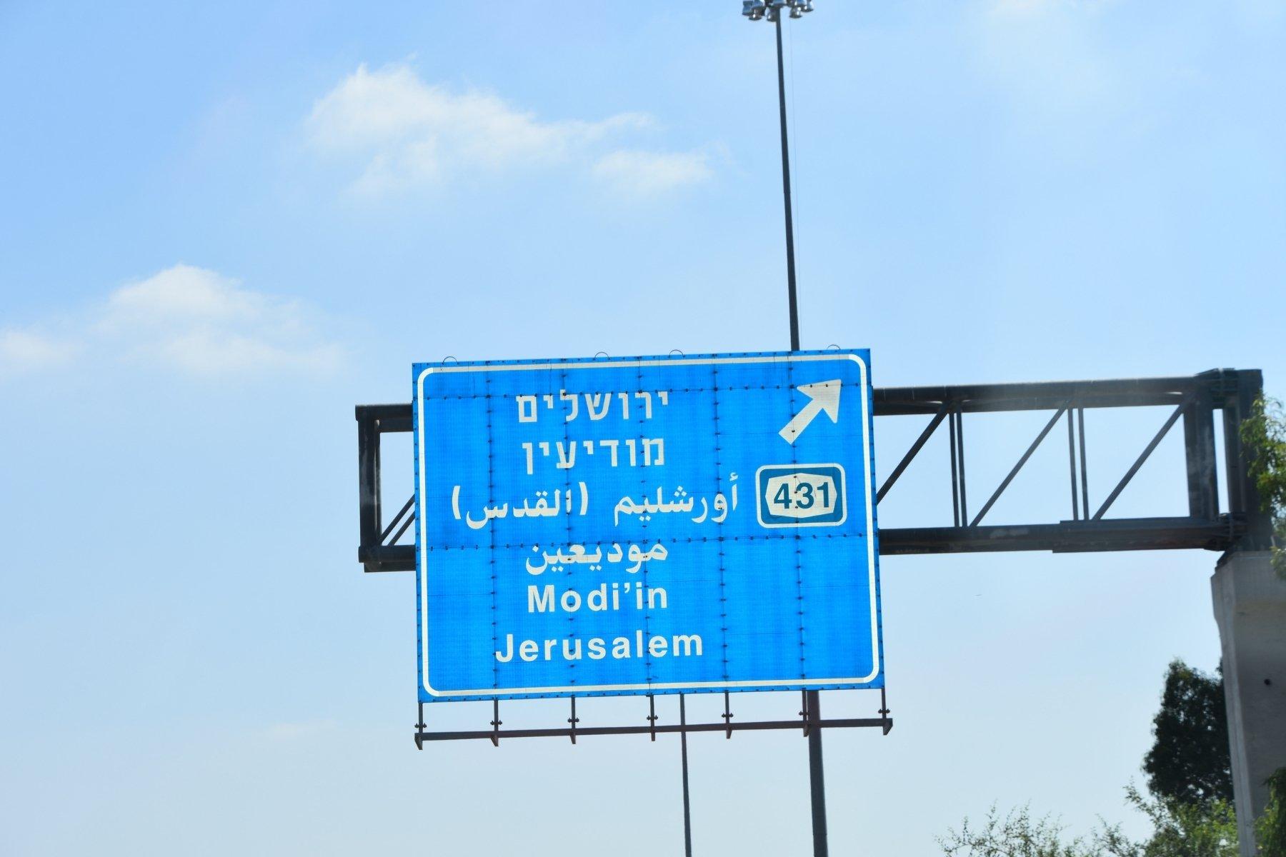 Welke taal spreken ze in Israël?