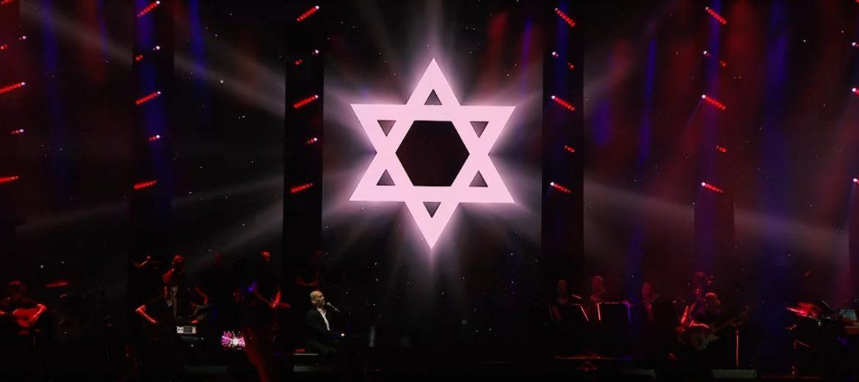 Music Monday Yonatan Razel over David