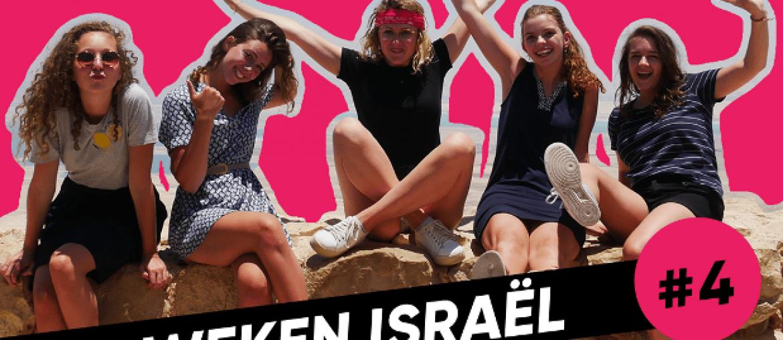 4 weken Israel #4 - kopie