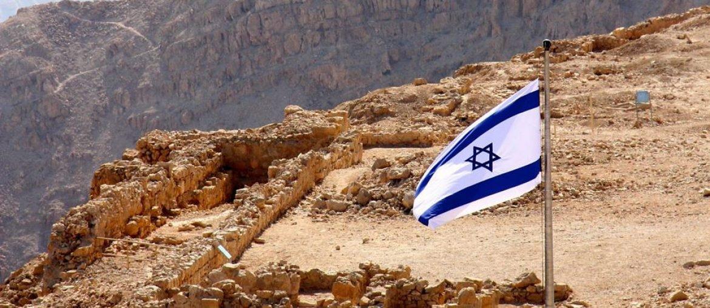 Israëlische vlag