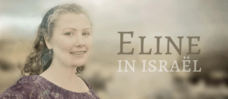 ElineIsrael