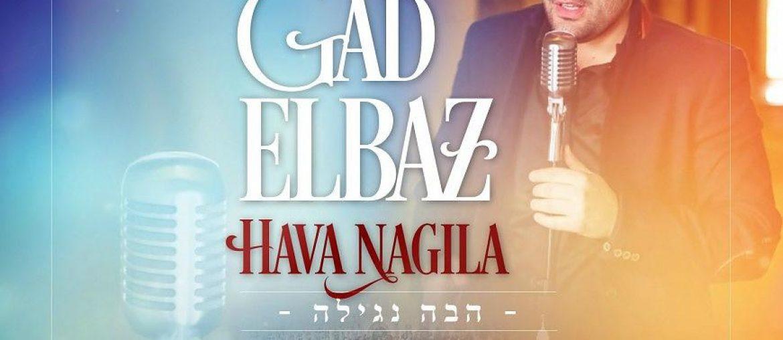 Gad-Elbaz-Hava-Nagila-870x870_c
