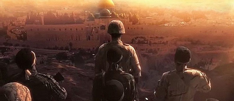 Iran Jeruzalem video