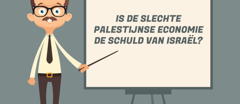 Is de slechte Palestijnse economie de schuld van Israel
