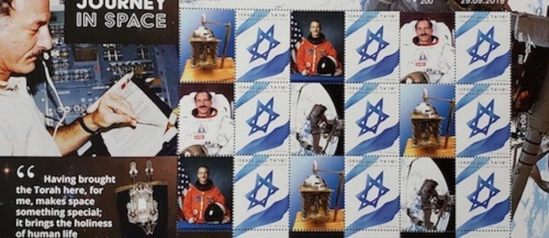 Israelische postzegels