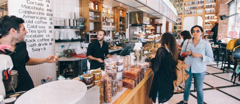 Koffietentje Tel Aviv