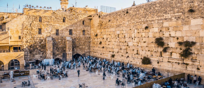 Westelijke muur, Jeruzalem, Israël