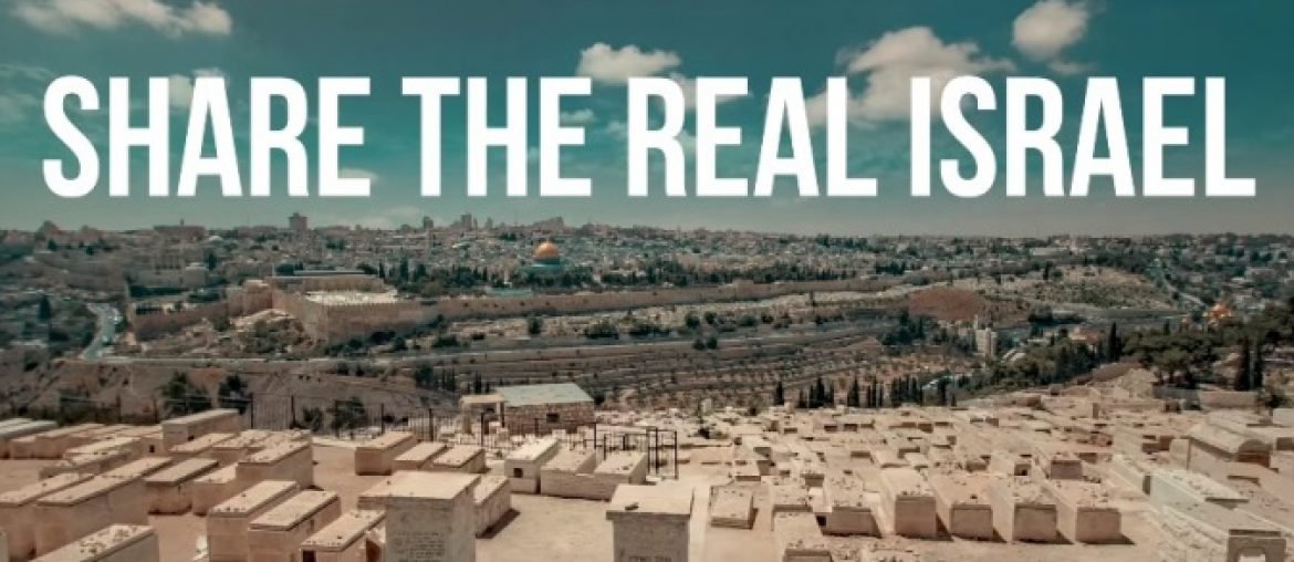 Share the real Israel header
