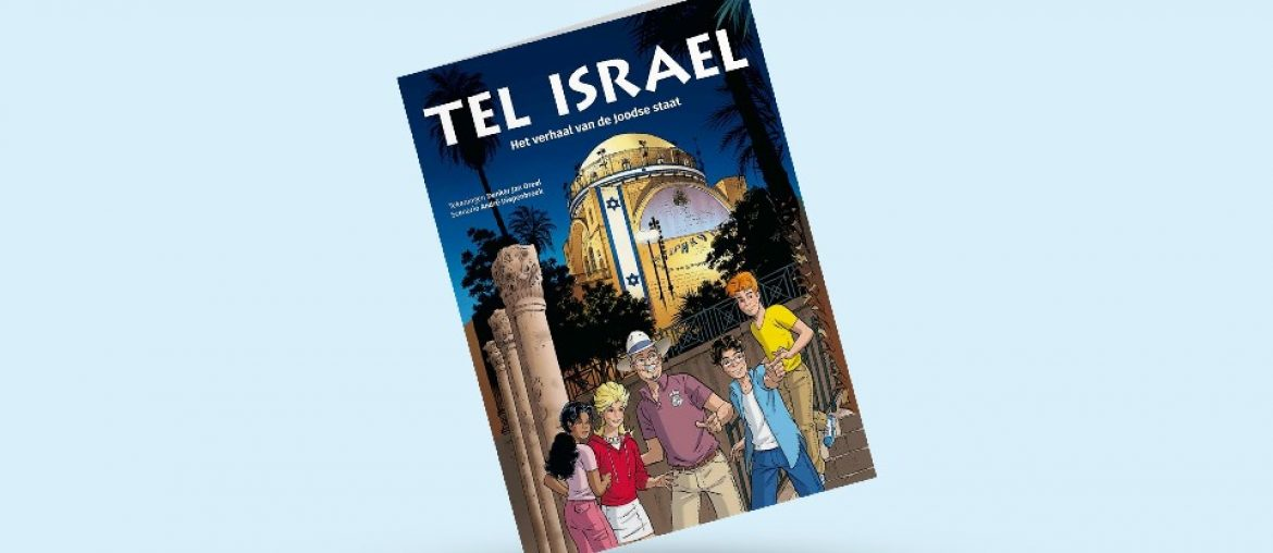 Tel-Israel-Stripboek