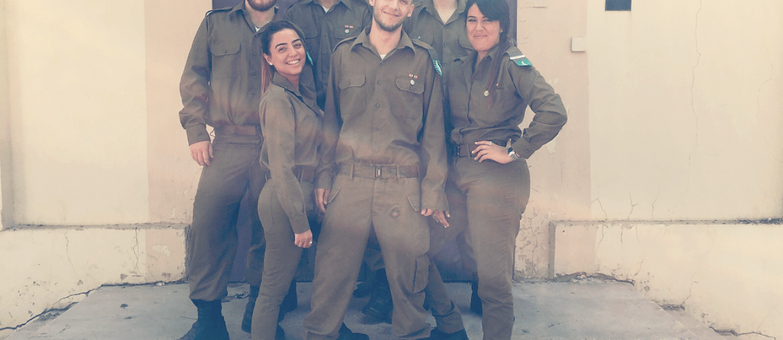 Tzahal band 2015