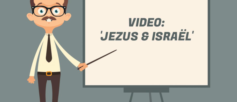 Video Jezus en Israel Acdemy