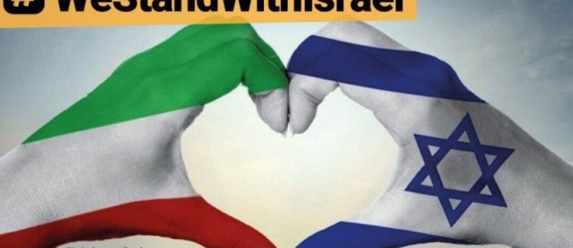 We Stand With Israel header