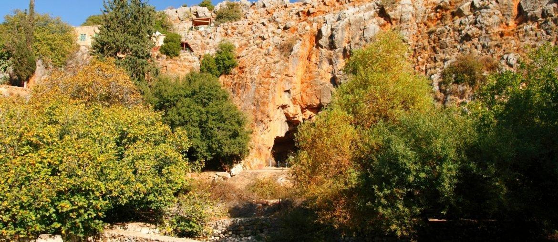 Holy Hotspots Ceasarea Filippi