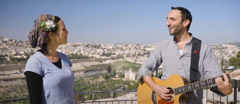 Yonina Jeruzalem stad van Goud in Hebreeuws